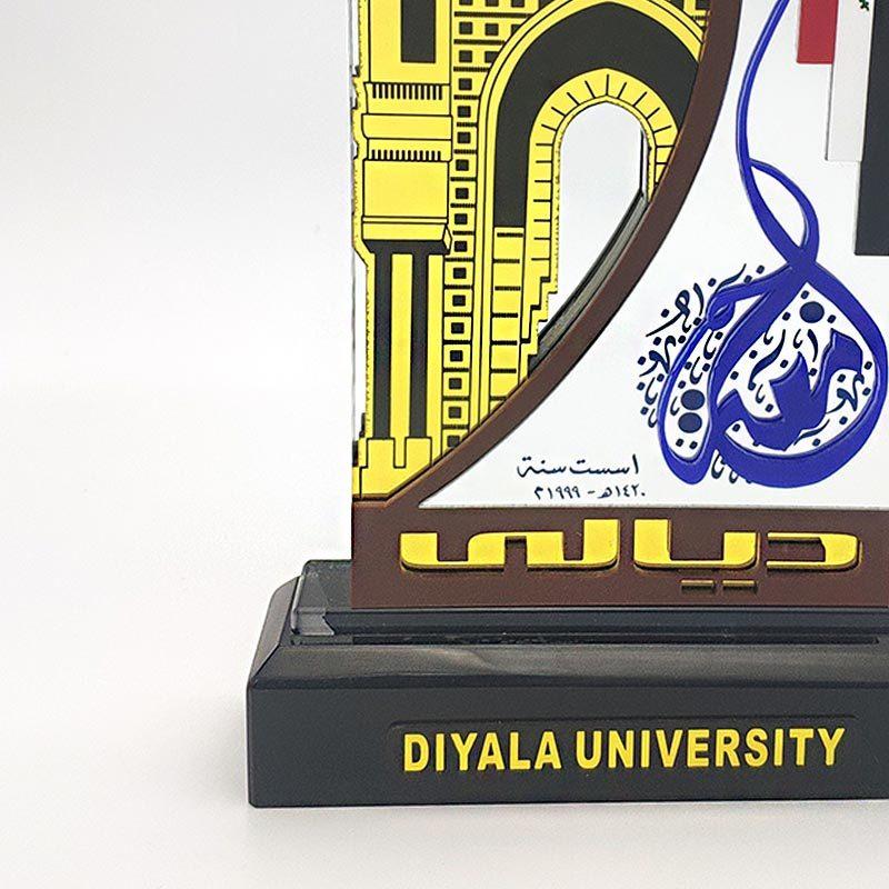 Noble Custom Made Arabic Acrylic Plaque Trophy