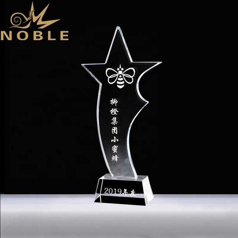 Best Selling High Quality Free Engraving Custom Jade Glass Star Award
