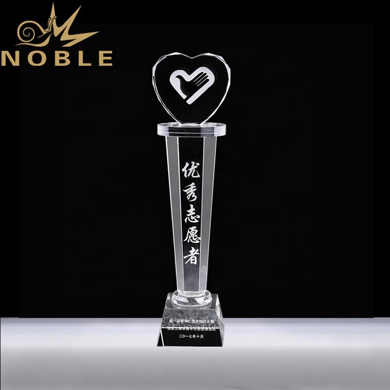 Love Heart Free Engraving Custom Crystal Award Trophy