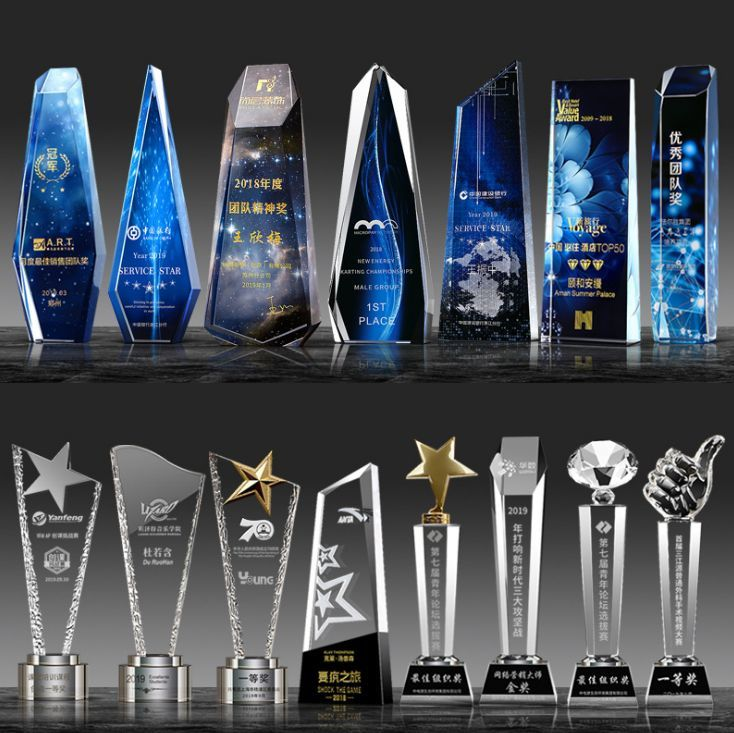 NOBLE Awards Classic Crystal Trophy Stock Trophy with Customized Engraving