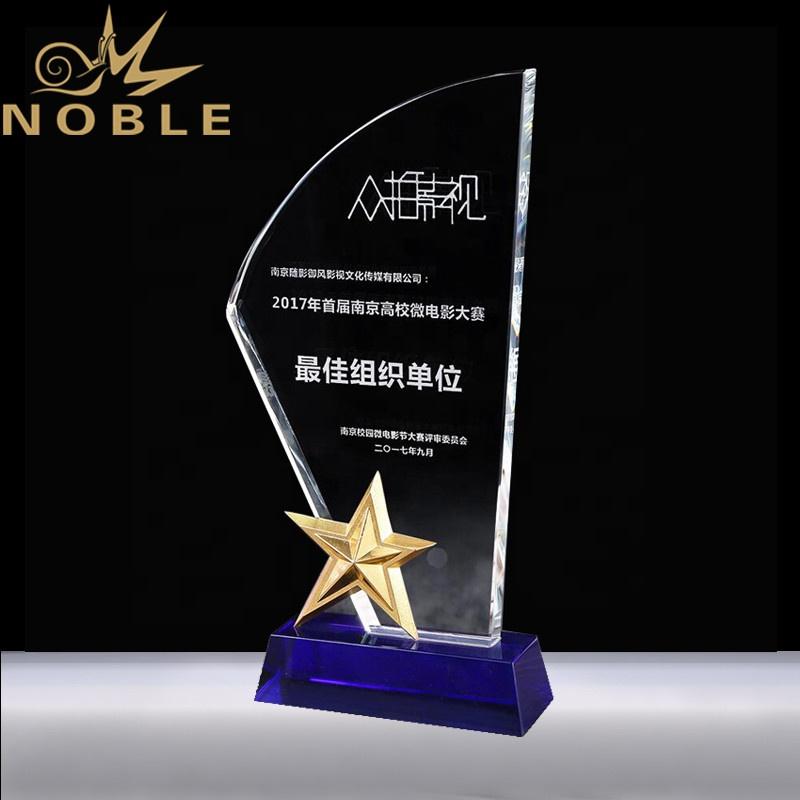 Popular High Quality Free Engraving Custom Crystal Star Trophy