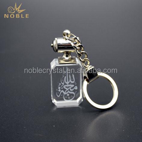 Islamic Wedding Favors Funeral Souvenirs Crystal Custom Keychain