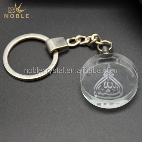 Promotional Keychain Custom Logo Islamic Gift Crystal Key Chain islamic Gifts wedding gifts