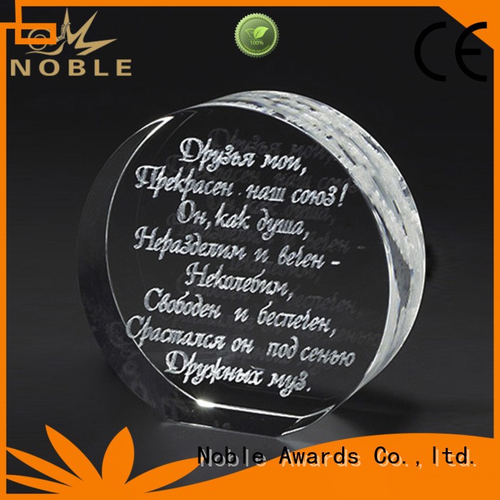 Noble Awards jade crystal Crystal Trophy Award get quote For Awards